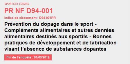 Norme AFNOR anti-dopage